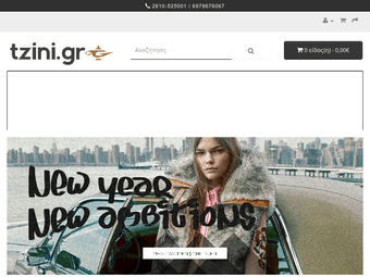 ffe9d4603bf tzini.gr - gr.webd.topGreece (.gr) Top Web Directory